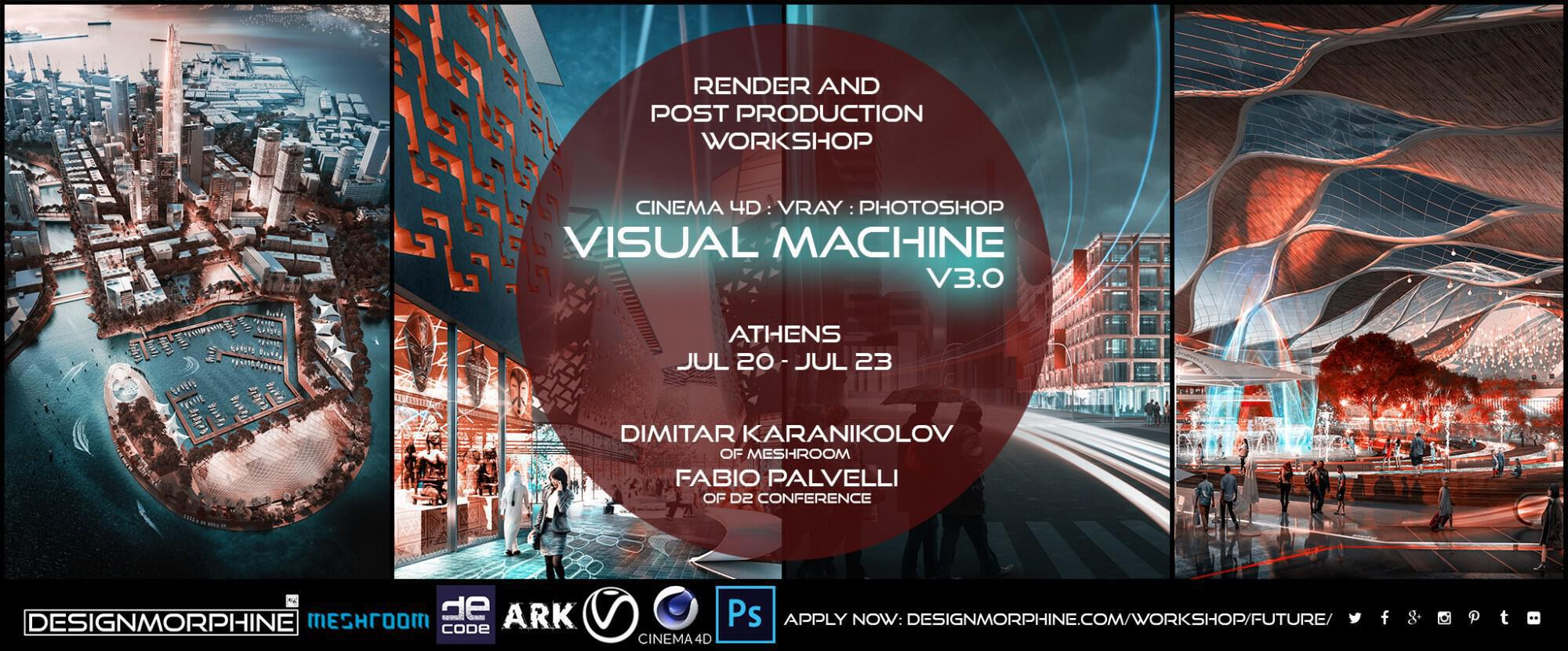 Visual Machine V3.0_DesignMorphine